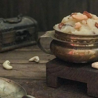 Instant Pot Rava Kesari